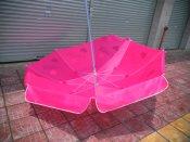 买广告伞就来桃源镇创亿雨具厂|广州广告伞多少钱