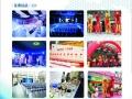 专业招牌、LED显示屏、户外/内广告、设计印刷