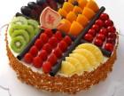 预定订购包头味多美蛋糕店生日蛋糕同城配送速递青山昆都仑东河