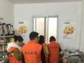 鸡排店加盟 烤面筋 铁板烤鸭肠低风险创业项目