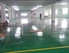 工厂地板漆车间环氧地坪漆停车场防静电环氧地板漆