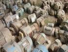 泸州长期回收电机,四川报废设备回收