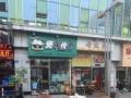 万达广场餐饮店面94平308万高9米