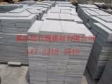 重庆青砂石板材