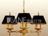 简美灯饰小美式灯具客厅卧室铜灯书房餐厅焊