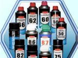奥斯邦60精密电子清洗剂,精密电器清洁剂,精密仪器清洁剂