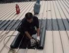 南京白下区专业维修房屋防水补漏