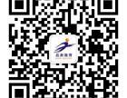 东莞黄江学历教育启辰职教中心学历教育提升认证