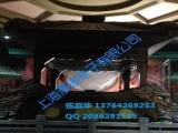 漫玻2.4米360度3D全息幻影成像系统-天津哪吒闹海案例