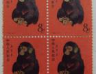 哈尔滨邮票回收,哈尔滨收购民国邮票,版票,生肖邮票,普票