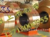 进口铍青铜C17200 铍钴铜光亮板 进