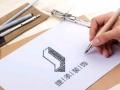 承接广告工程设计,专业制作、企业CI、品牌VI