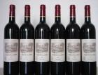 全国各地回收拉菲红酒价格表一览