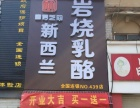 龙潭路 龙潭路东段 商业街门面房 35平米