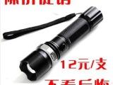 LED 机械变焦 强光手电筒 LED手电 强光手电筒 国产流明3