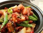 瓦香鸡米饭加盟店需要多大面积学瓦香鸡核心酱料几天能学会