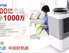 空气源产品优势哪些 空气源热泵较先进的采暖设备