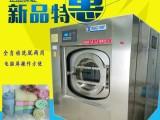诺源50kg卫生隔离式洗脱机 医院用无尘洗衣机