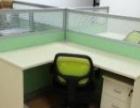 张家口办公家具厂定做屏风办公桌会议桌老板桌工位桌