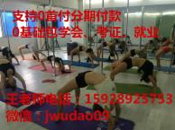 浦江钢管舞培训基地 职业钢管舞培训班 爵士舞教练班