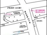 松江區新楊路158號1500平米廠房招租