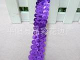 2排弹力亮片珠片带服装辅料装饰作用手工diy必备品22cm