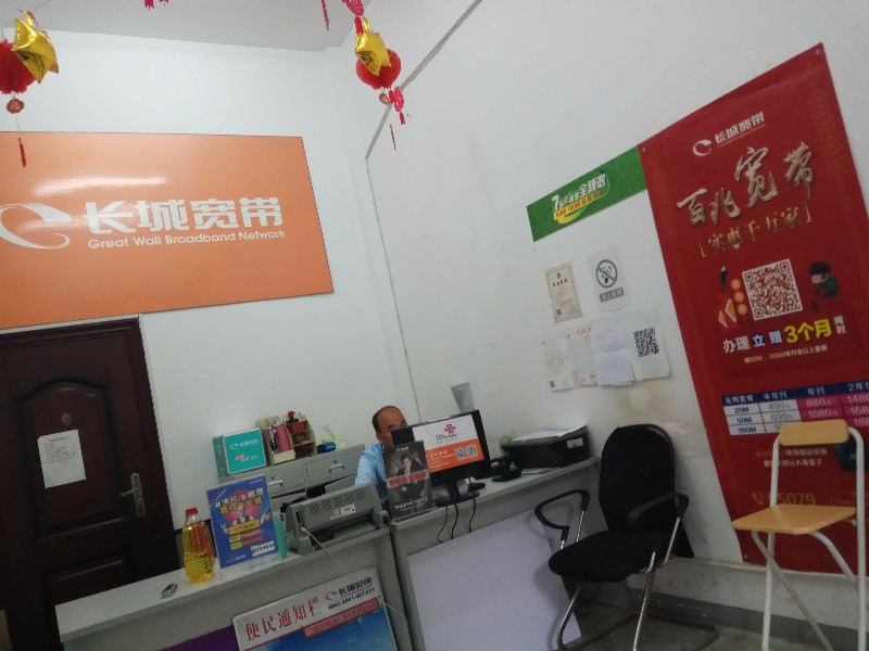 上海长城宽带优惠啦!上海长城宽带安装套餐办理