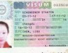 德通国际签证申请申请办理