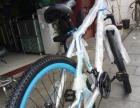 山地自行车宝贝要卖了