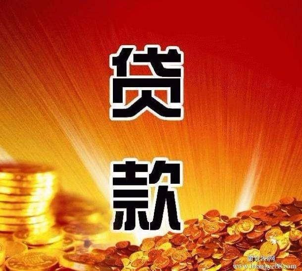 平度小额贷款,汽车绿本抵押贷款,银行办理,代还