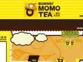 台湾沫沫茶饮加盟 冷饮热饮 投资金额 1-5万元