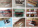 烟台冲床离合器电磁阀,HOKUYO计数器-离合器油封等配件