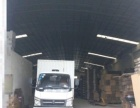 西南工业园宝月段威靓厂房 5500平米