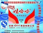 沈阳送水 青年大街 五里河-三好街订水有限责任公司