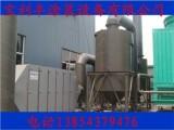 郑州市废气处理设备 塑料颗粒废气处理 环保设备 宝利丰