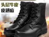 07作战靴特种兵军靴真皮战术靴头层牛皮马丁靴男女款07SMD