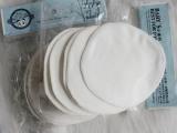 小富兰克竹纤维卫生乳垫孕妇产后可洗防溢乳