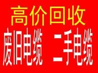 武汉铜电缆回收二手电缆回收