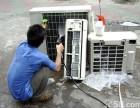 福州闽侯便民专业安装空调加氨清洗 空调维修