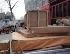 汝州市平安搬家 专业搬家 网购家具配送安装