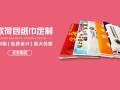 餐饮纸巾 南昌贝弘纸巾批发 广告纸巾定制