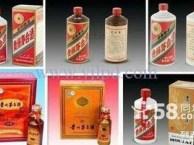 鞍山回收60年代70年代80年代90年代老茅台酒什么价格