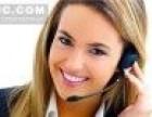 欢迎进入-新余美菱冰箱-(总部各中心)%售后服务网站电话