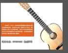 豐臺吉他培訓首先紅橘子吉他培訓中心