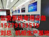 江西知名屏蔽机柜厂家-屏蔽机柜厂家价格范围