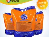 供应LA 8P链条油 胶印印刷机耗材 2.5升/袋
