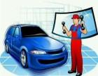 乾元汽车玻璃修复更换