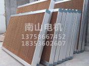 温岭南山电机供应水帘风机-广西水帘风机批发商