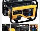 供应全新3kw小型发电机NK-3600