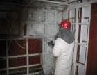 深圳无机纤维喷涂较好的保温节能吸音材料